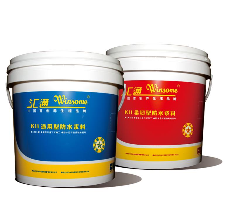 K11通用性防水浆料