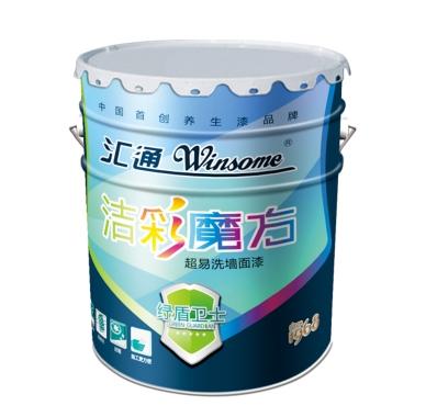 洁彩魔方超易洗墙面漆